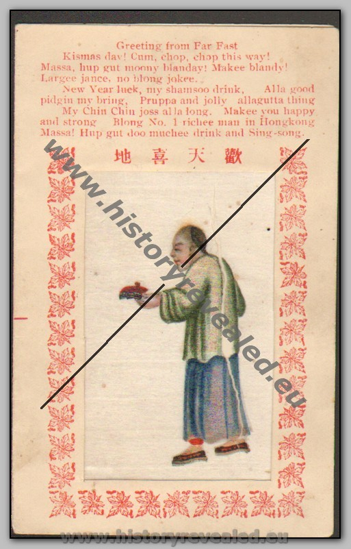 late 19th century racist christmas greeting card from hong kong caption reads greeting from far east kismas day cum chop chop this way