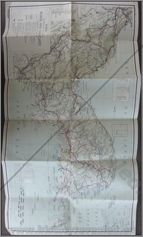Map Of Upper Asia.Asia